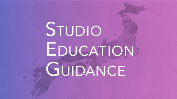 Education Guidance