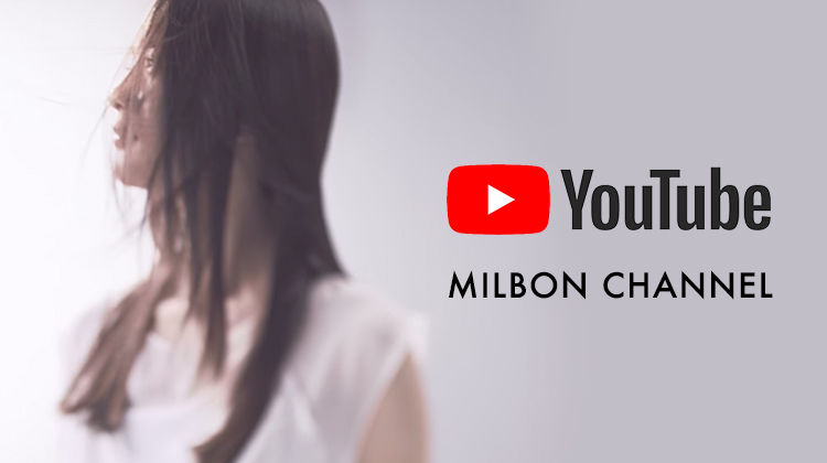 MILBON CHANNEL
