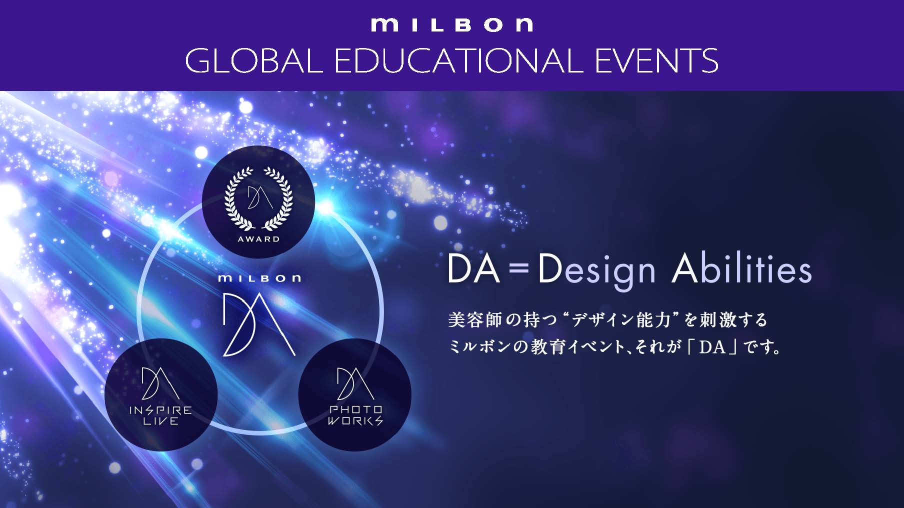 MILBON EDUCATIONAL EVENTS